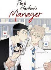 park-hanhoo-manager